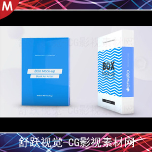 AE模板-三维 3D产品盒子包装展示动画 Box Product Pack Mockup - Box Software Mock-up Cover Template 24824190