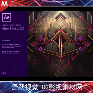 AE CC 2017 Adobe After Effects CC 2017 (v14.0.0) Win/Mac 中文/英文/多语言破解版