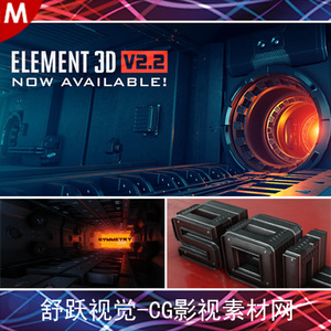 AK E3D V2.2插件 Video Copilot Element 3D v2.2.2.2160 CS5-CC 2018 Win/Mac破解版